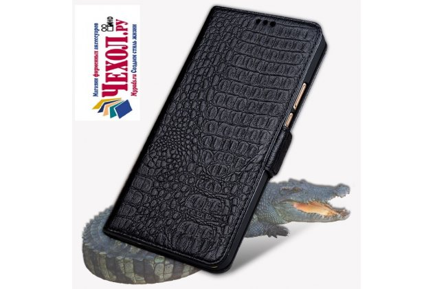 Роскошный эксклюзивный чехол с фактурной прошивкой рельефа кожи крокодила и визитницей черный для meizu pro 7 plus. только в нашем магазине. количество ограничено
