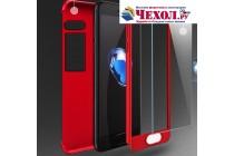 Фирменный уникальный чехол-бампер-панель с полной защитой дисплея и телефона по всем краям и углам для Meizu Pro 7 Plus черный