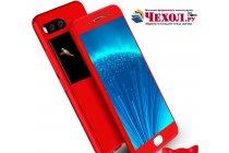 Фирменный уникальный чехол-бампер-панель с полной защитой дисплея и телефона по всем краям и углам для Meizu Pro 7 Plus красный