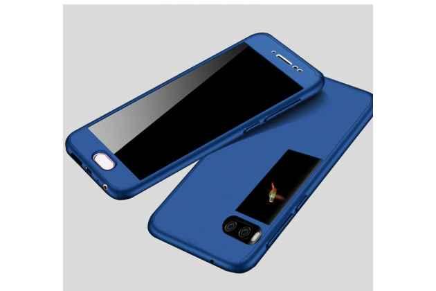 Уникальный чехол-бампер-панель с полной защитой дисплея и телефона по всем краям и углам для meizu pro 7 plus синий