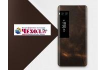 Оригинальная эксклюзивная задняя кожаная наклейка (из натуральной кожи) для Meizu Pro 7 Plus коричневая