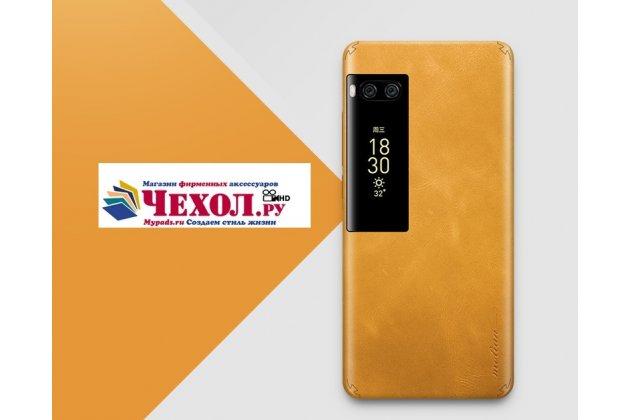 Оригинальная эксклюзивная задняя кожаная наклейка (из натуральной кожи) для meizu pro 7 plus желтая