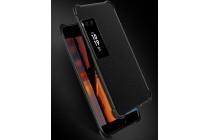 Задняя панель-крышка из мягкого качественного силикона с матовым противоскользящим покрытием для Meizu Pro 7 Plus с подставкой в черном цвете
