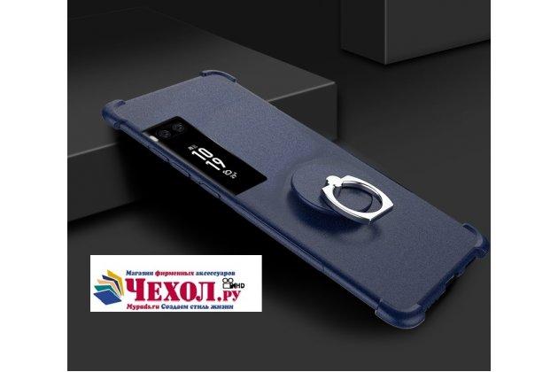 Задняя панель-крышка из мягкого качественного силикона с матовым противоскользящим покрытием для meizu pro 7 plus с подставкой в синем цвете