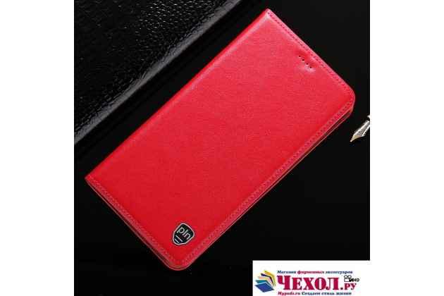 Премиальный элитный чехол-книжка из качественной импортной кожи с мульти-подставкой и визитницей для nokia 3 красный