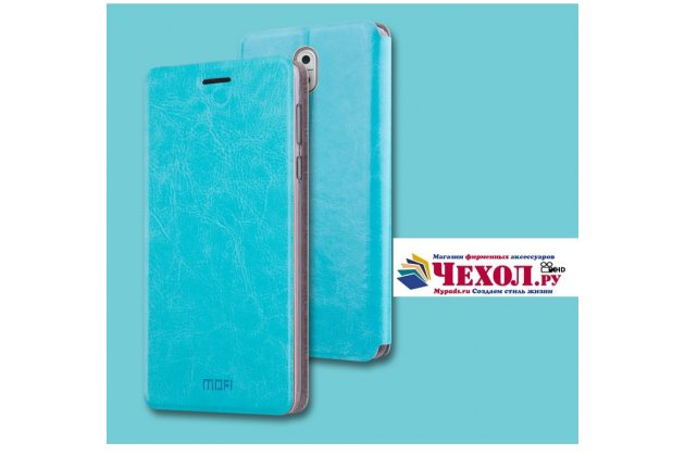 Чехол-книжка из качественной водоотталкивающей импортной кожи на жёсткой металлической основе для nokia 3 голубой