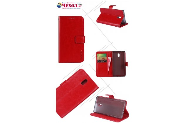 Чехол-книжка из качественной импортной кожи с подставкой застёжкой и визитницей для nokia 3 красный
