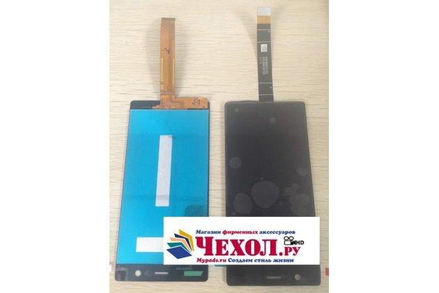 Lcd-жк-сенсорный дисплей-экран-стекло с тачскрином на телефон nokia 3 черный + гарантия