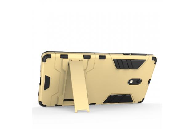 Противоударный усиленный ударопрочный чехол-бампер-пенал для nokia 3 золотой