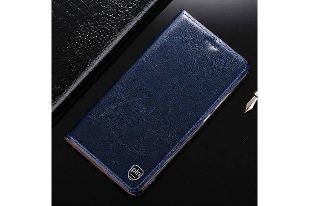 Премиальный элитный чехол-книжка из качественной импортной кожи с мульти-подставкой и визитницей для nokia 3 синий