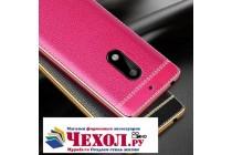 Фирменная премиальная элитная крышка-накладка на Nokia 5 розовая из качественного силикона с дизайном под кожу