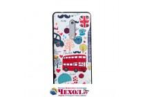 Фирменная роскошная задняя панель-чехол-накладка  из мягкого силикона с безумно красивым расписным 3D рисунком на Nokia 5 тематика Лондон