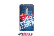 Фирменная роскошная задняя панель-чехол-накладка  из мягкого силикона с безумно красивым расписным 3D рисунком на Nokia 5 тематика Superman