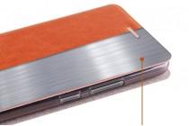 Фирменный чехол-книжка из качественной водоотталкивающей импортной кожи на жёсткой металлической основе для Nokia 5 голубой