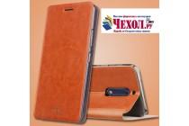 Фирменный чехол-книжка из качественной водоотталкивающей импортной кожи на жёсткой металлической основе для Nokia 5 коричневый