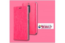 Фирменный чехол-книжка из качественной водоотталкивающей импортной кожи на жёсткой металлической основе для Nokia 5 розовый