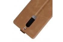Фирменный оригинальный вертикальный откидной чехол-флип для Nokia 5 коричневый из натуральной кожи Prestige