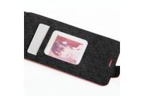 Фирменный оригинальный вертикальный откидной чехол-флип для Nokia 5 фиолетовый из натуральной кожи Prestige
