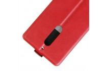 Фирменный оригинальный вертикальный откидной чехол-флип для Nokia 5 красный из натуральной кожи Prestige