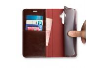 Фирменный премиальный элитный чехол-книжка из качественной импортной кожи с мульти-подставкой и визитницей для Nokia 5  цвет красное вино
