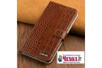 Фирменный роскошный эксклюзивный чехол с фактурной прошивкой рельефа кожи крокодила и визитницей коричневый для Nokia 5. Только в нашем магазине. Количество ограничено