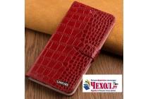 Фирменный роскошный эксклюзивный чехол с фактурной прошивкой рельефа кожи крокодила и визитницей красный для Nokia 5. Только в нашем магазине. Количество ограничено