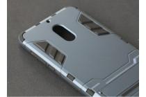 Противоударный усиленный ударопрочный фирменный чехол-бампер-пенал для Nokia 5 серый