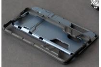 Противоударный усиленный ударопрочный фирменный чехол-бампер-пенал для Nokia 5 синий