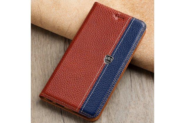 Чехол-книжка из качественной импортной кожи с мульти-подставкой и визитницей для nokia 8 красный с синей полосой