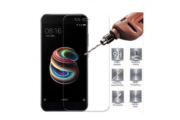 Защитное закалённое противоударное стекло для телефона xiaomi mi 5x / xiaomi mi a1 из качественного японского материала премиум-класса с олеофобным покрытием