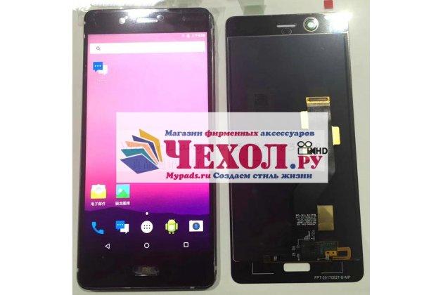 Lcd-жк-сенсорный дисплей-экран-стекло с тачскрином на телефон nokia 8 черный + гарантия