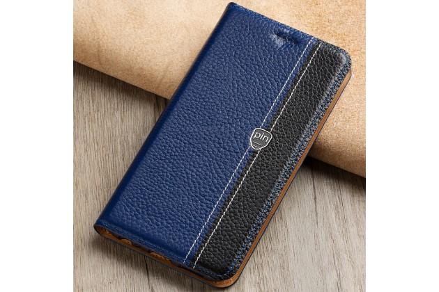 Чехол-книжка из качественной импортной кожи с мульти-подставкой и визитницей для nokia 8 синий с черной полосой