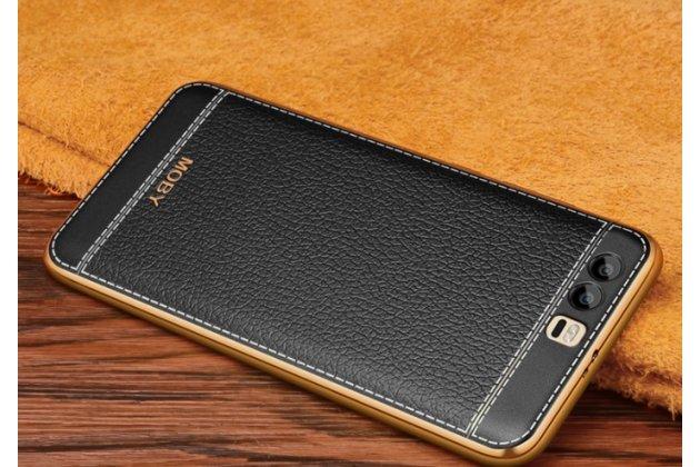 Премиальная элитная крышка-накладка из качественного силикона с дизайном под кожу для nokia 8  черная