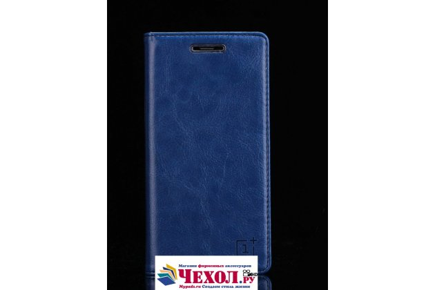 Чехол-книжка из качественной импортной кожи с мульти-подставкой и визитницей для oneplus 3t a3010/ oneplus 3 a3000 / a3003 синий