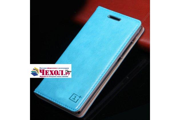 Чехол-книжка из качественной импортной кожи с мульти-подставкой и визитницей для oneplus 3t a3010/ oneplus 3 a3000 / a3003 голубой