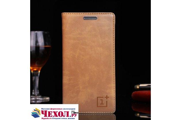 Чехол-книжка из качественной импортной кожи с мульти-подставкой и визитницей для oneplus 3t a3010/ oneplus 3 a3000 / a3003 светло-коричневый