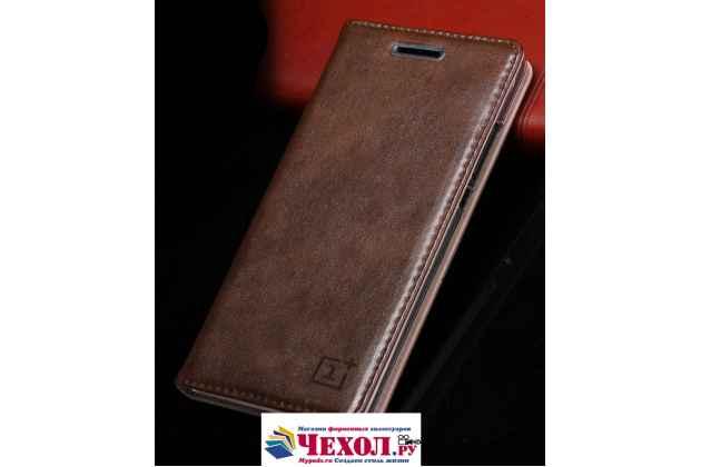 Чехол-книжка из качественной импортной кожи с мульти-подставкой и визитницей для oneplus 3t a3010/ oneplus 3 a3000 / a3003 коричневый
