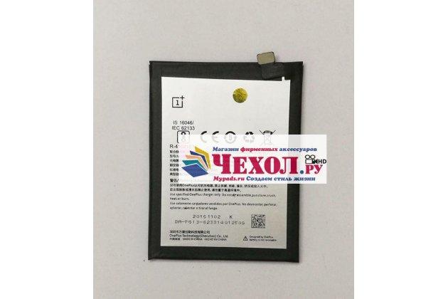 Аккумуляторная батарея 2900 mah на телефон oneplus 3t a3010/ oneplus 3 a3000 / a3003 + инструменты для вскрытия + гарантия