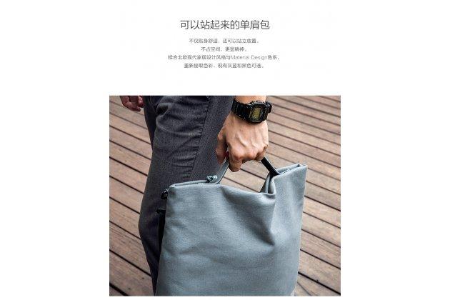 Сумка oneplus travel messenger bag на плечо (плечевая сумка)