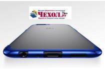 Задняя панель-чехол-накладка с защитными заглушками с защитой боковых кнопок для oneplus 5t прозрачная синяя