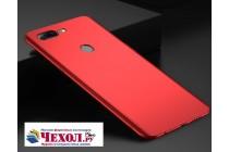 Задняя панель-крышка-накладка из тончайшего и прочного пластика для oneplus 5t красная