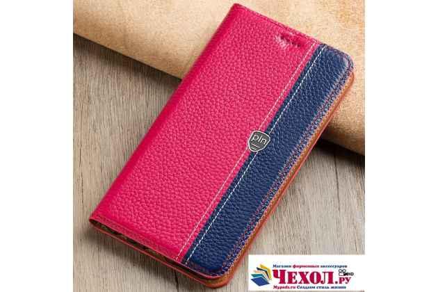 Премиальный чехол-книжка из качественной импортной кожи с мульти-подставкой и визитницей для oneplus 5t розово-синий