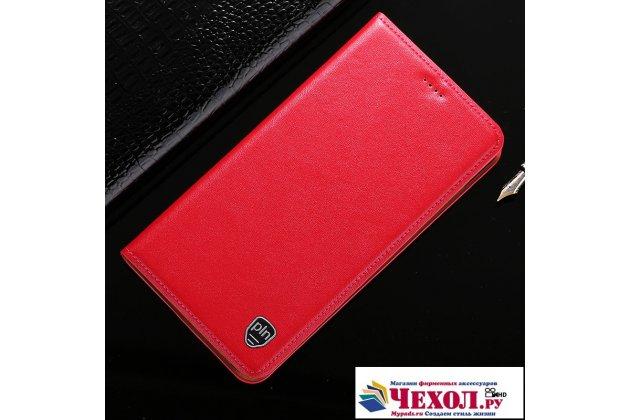 Чехол-книжка из качественной импортной кожи с подставкой и визитницей для oneplus 5t красный