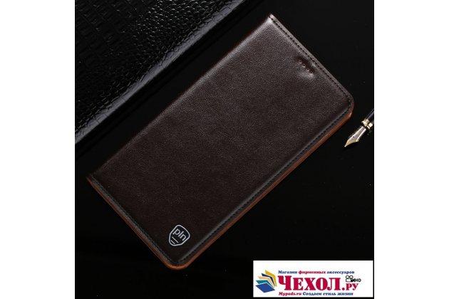 Чехол-книжка из качественной импортной кожи с подставкой и визитницей для oneplus 5t коричневый