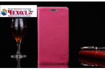 """Премиальный чехол-книжка с логотипом из качественной импортной кожи с мульти-подставкой и визитницей для oneplus 5t """"ретро"""" розовый"""