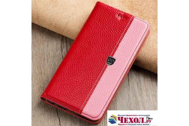 Премиальный чехол-книжка из качественной импортной кожи с мульти-подставкой и визитницей для oneplus 5t  красно-розовый