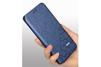 Чехол-книжка водоотталкивающий с мульти-подставкой на жёсткой металлической основе для oneplus 5t  синий