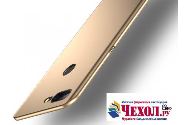 Задняя панель-крышка-накладка из тончайшего и прочного пластика для oneplus 5t золотая