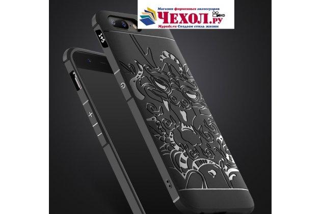 """Роскошная задняя панель-чехол-накладка  из мягкого силикона с безумно красивым расписным 3d рисунком на oneplus 5t """"тематика китайский дракон"""" черная"""