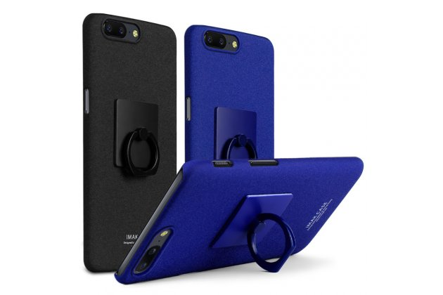 Задняя панель-крышка из прочного пластика с матовым противоскользящим покрытием для oneplus 5t с подставкой в синем цвете